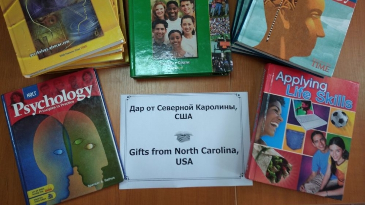 A Gift to Comrat State University Library in the Framework of a Bilateral Partnership Agreement between North Carolina (USA) and The Republic of Moldova