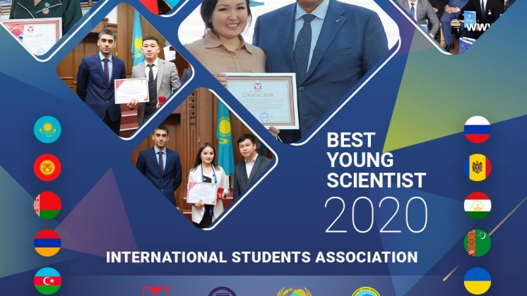 Young Scientist - 2020